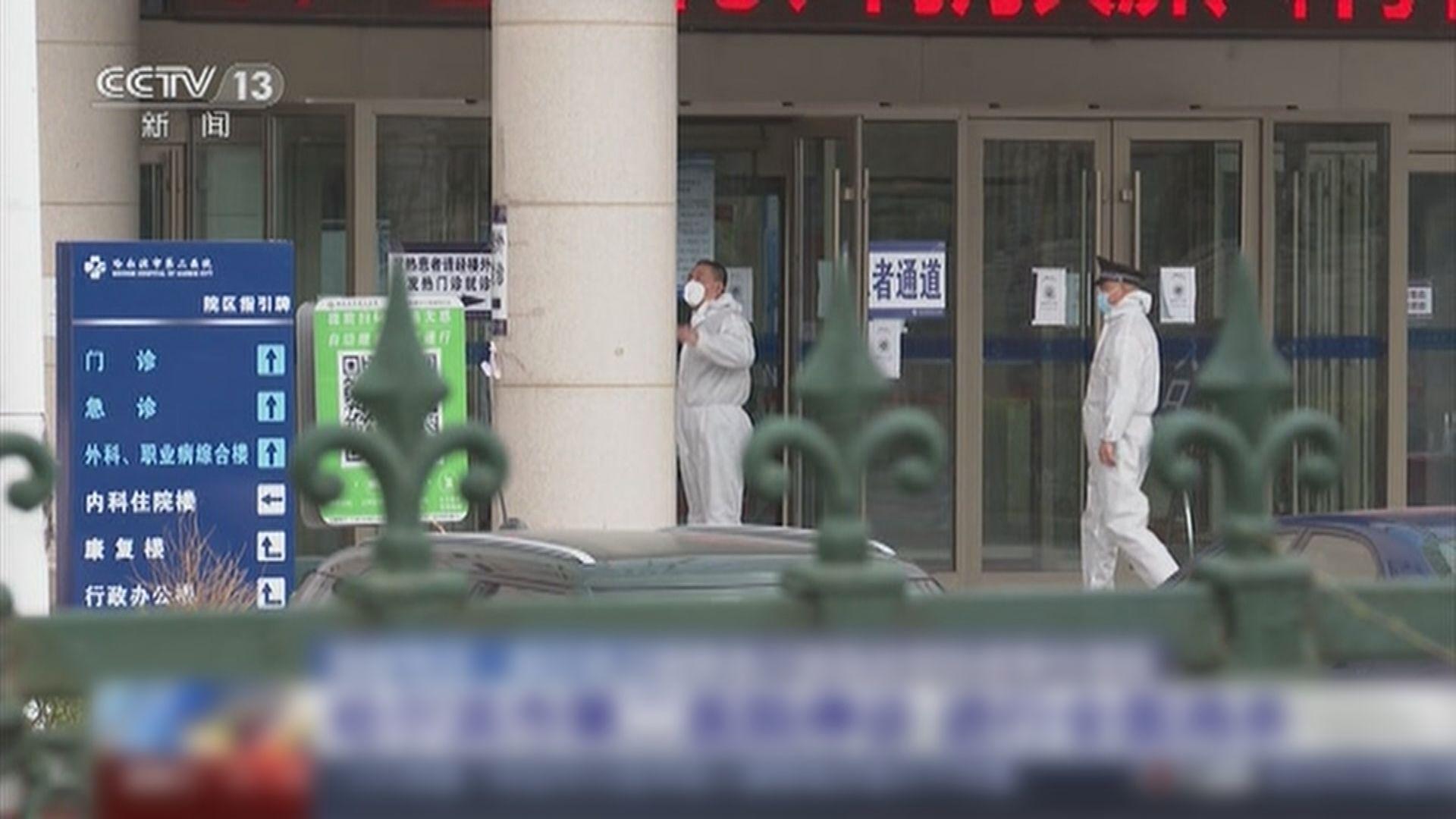 哈爾濱有醫院出現大規模傳染群組 逾二千人要接受檢測