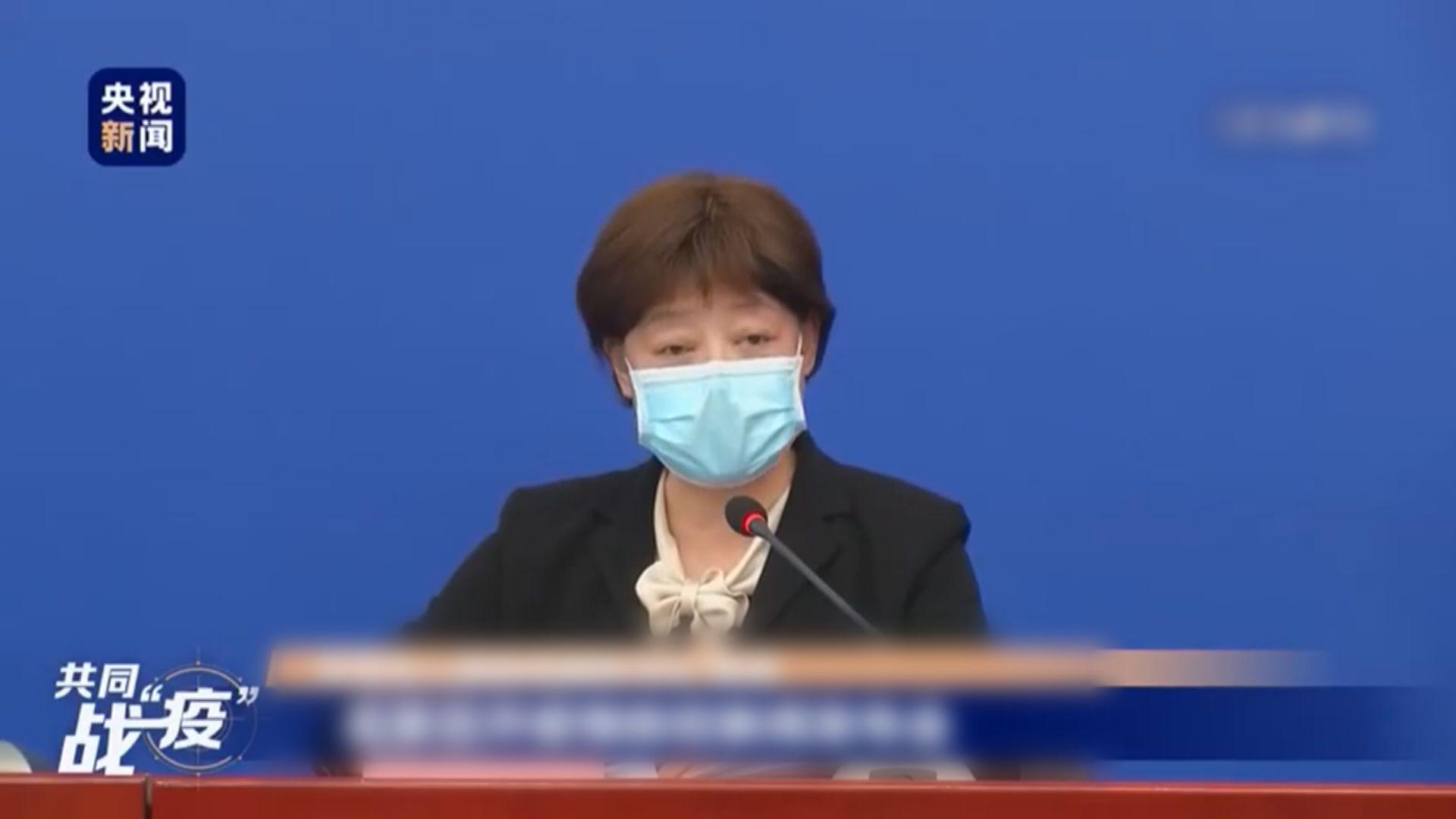 北京市周四下調公共衞生應急響應級別