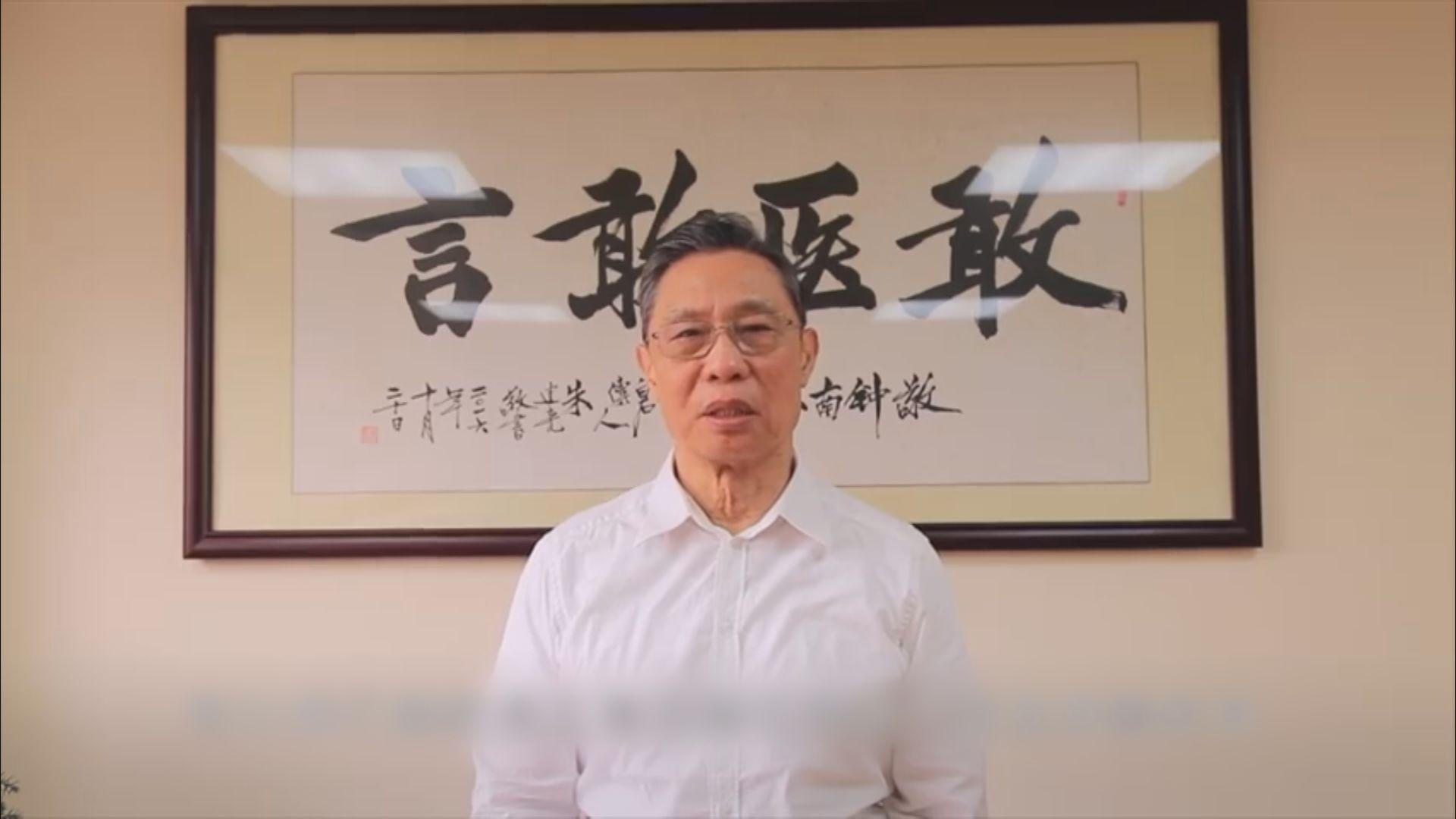 鍾南山:中國正面對爆發第二波疫情風險