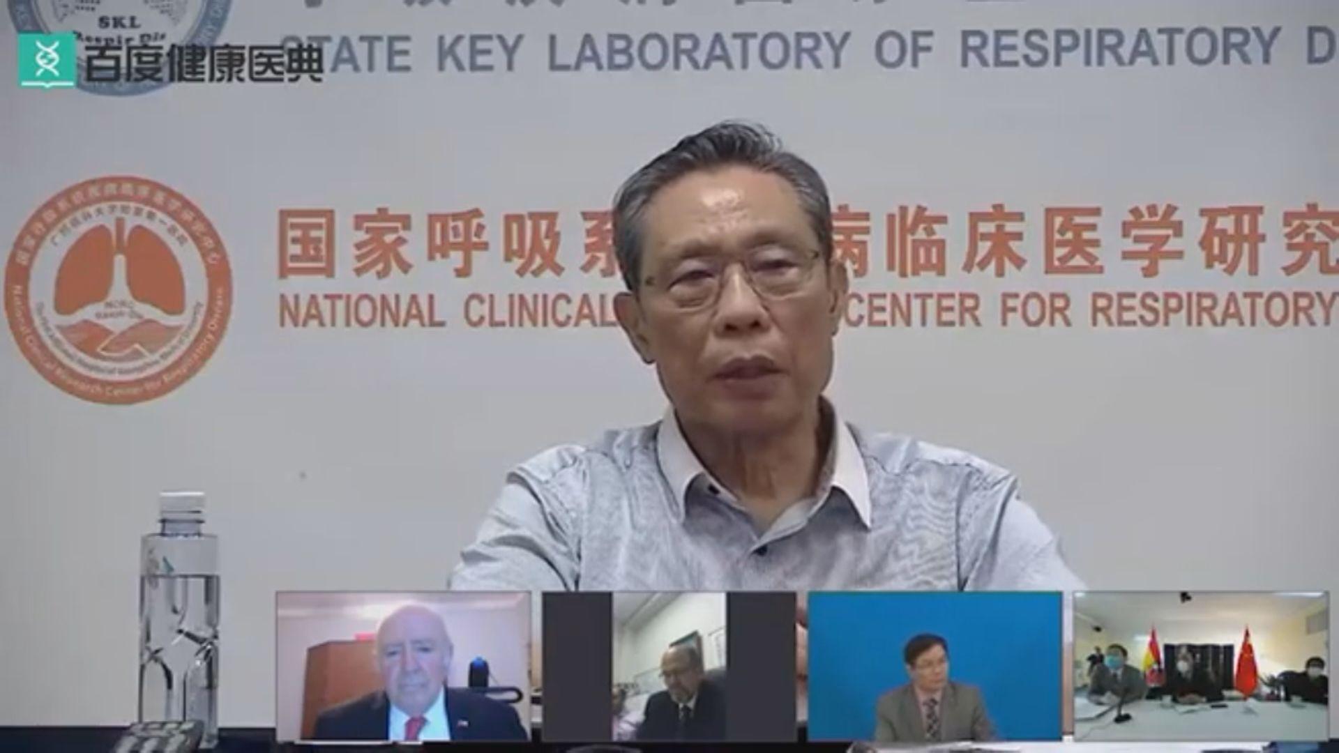 鍾南山:新冠病毒疫苗最快秋天或年底可作應急使用