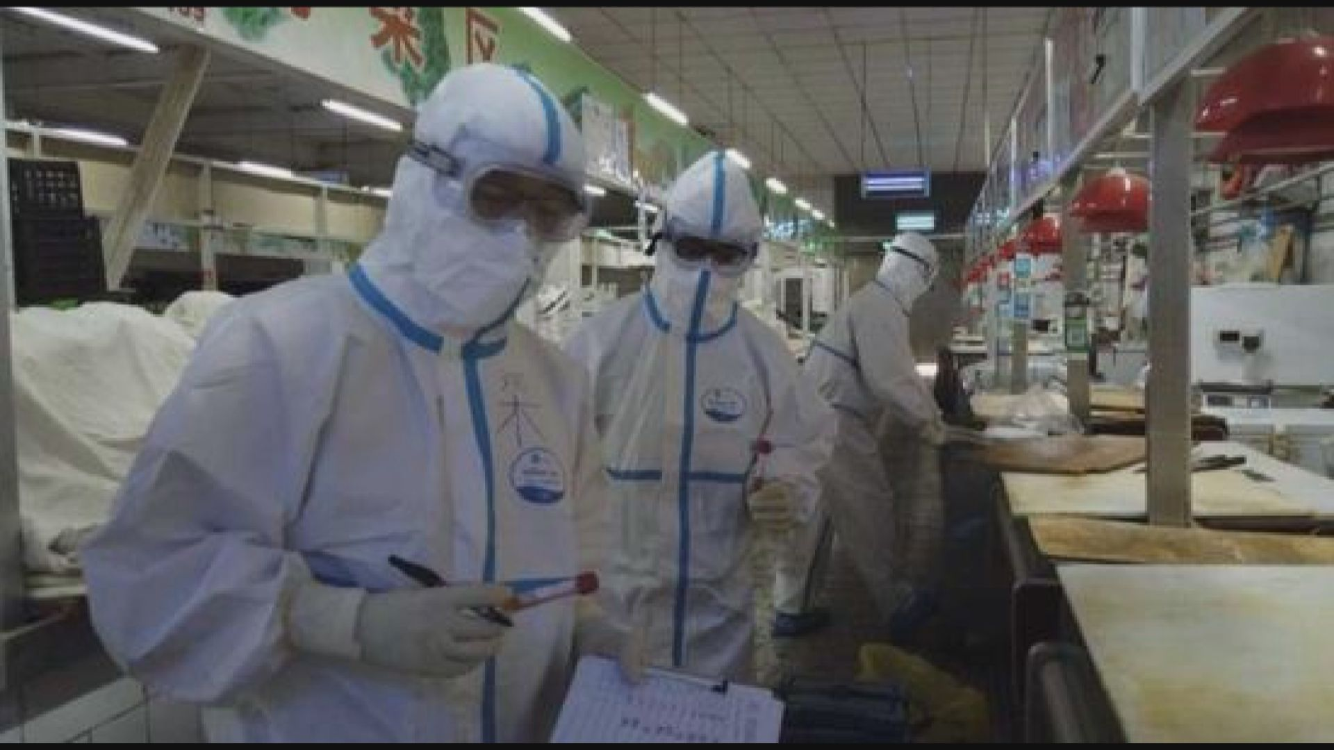 北京確診個案分布多區 海淀玉泉市場要關閉