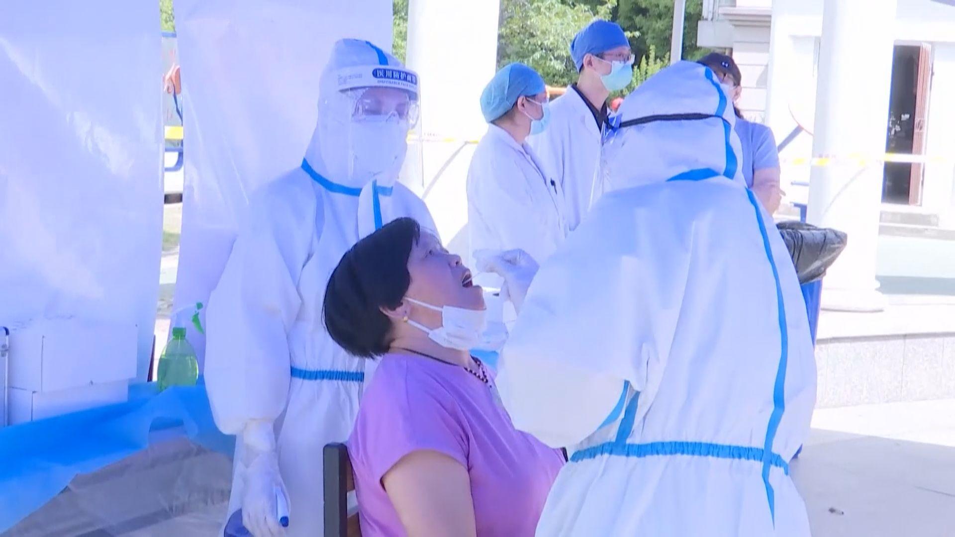 北京四日內累計79宗確診個案