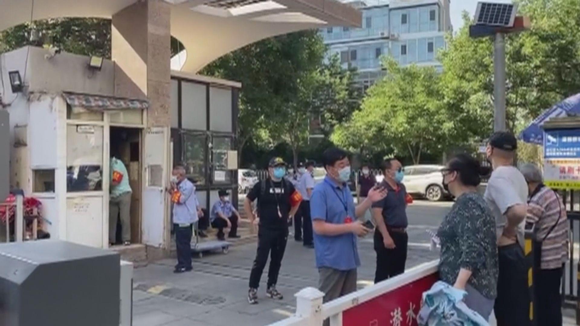 北京再增31宗本地感染個案 全市社區進行封閉管理