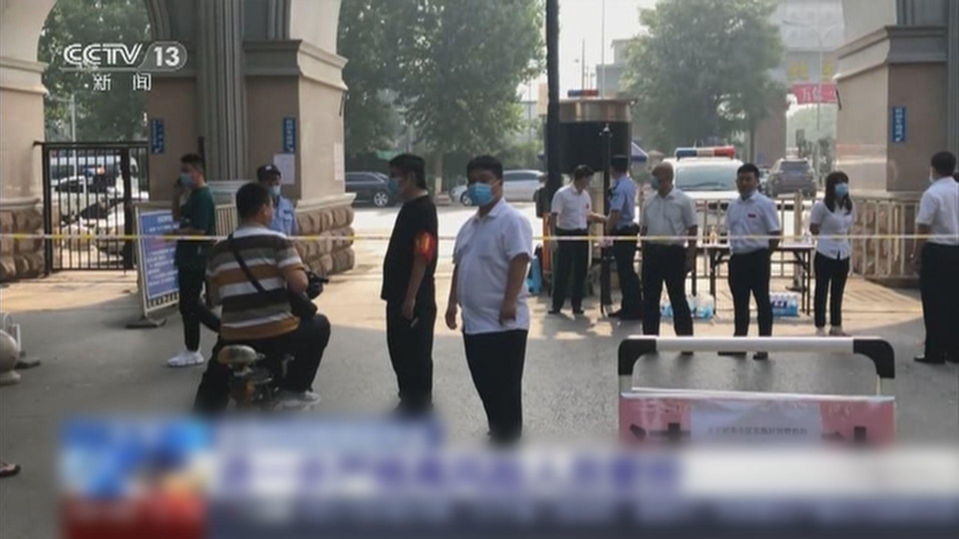 北京市嚴格控制人員進出防範疫情