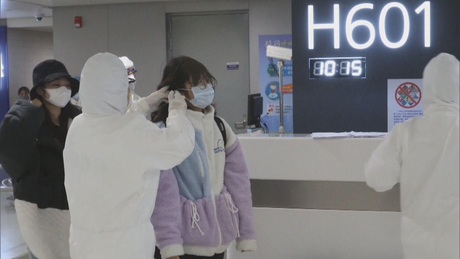 上海有多宗輸入病例 啟動航班熔斷機制
