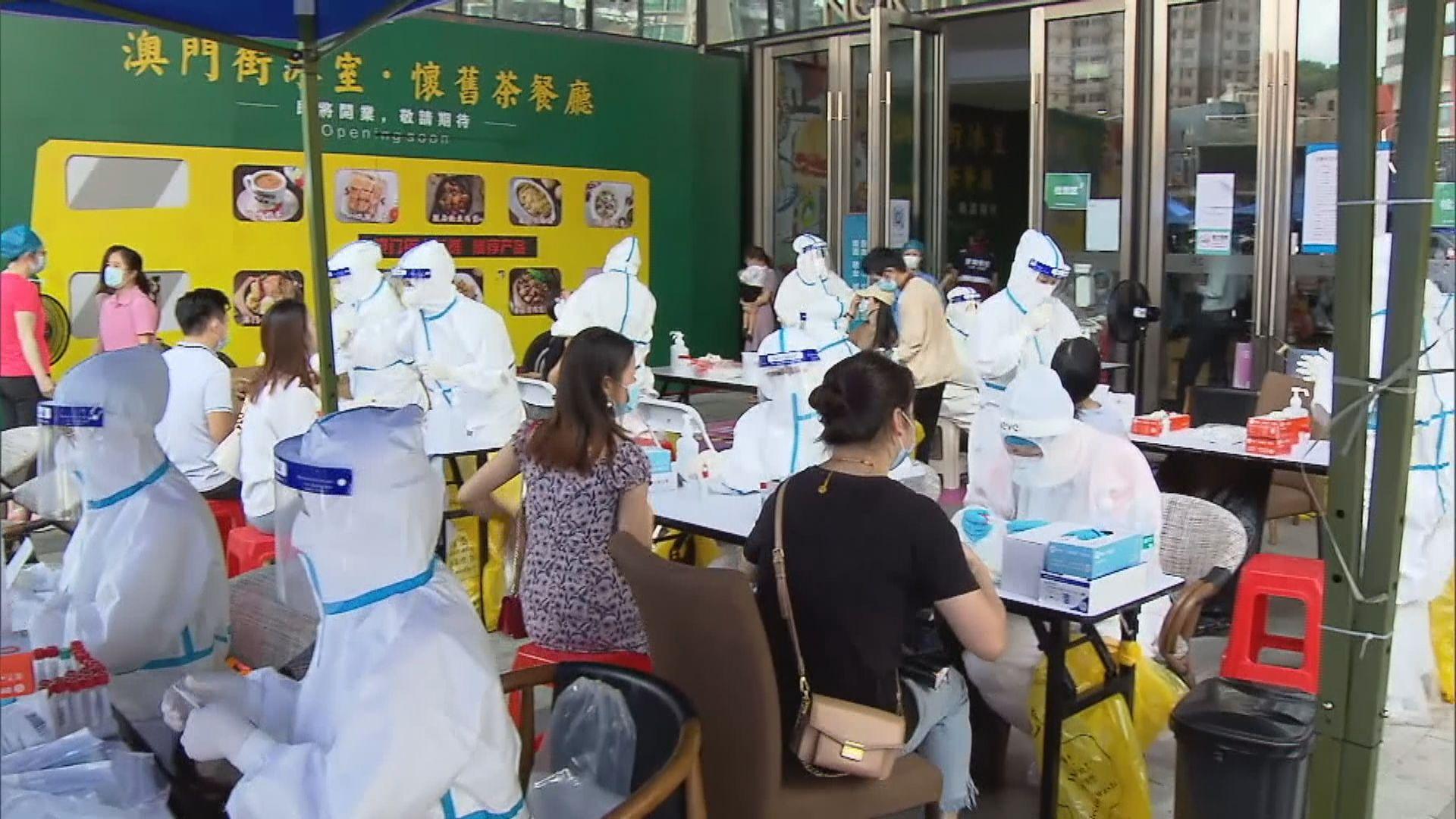 深圳市擴大核酸檢測範圍 買退燒藥要登記身份證