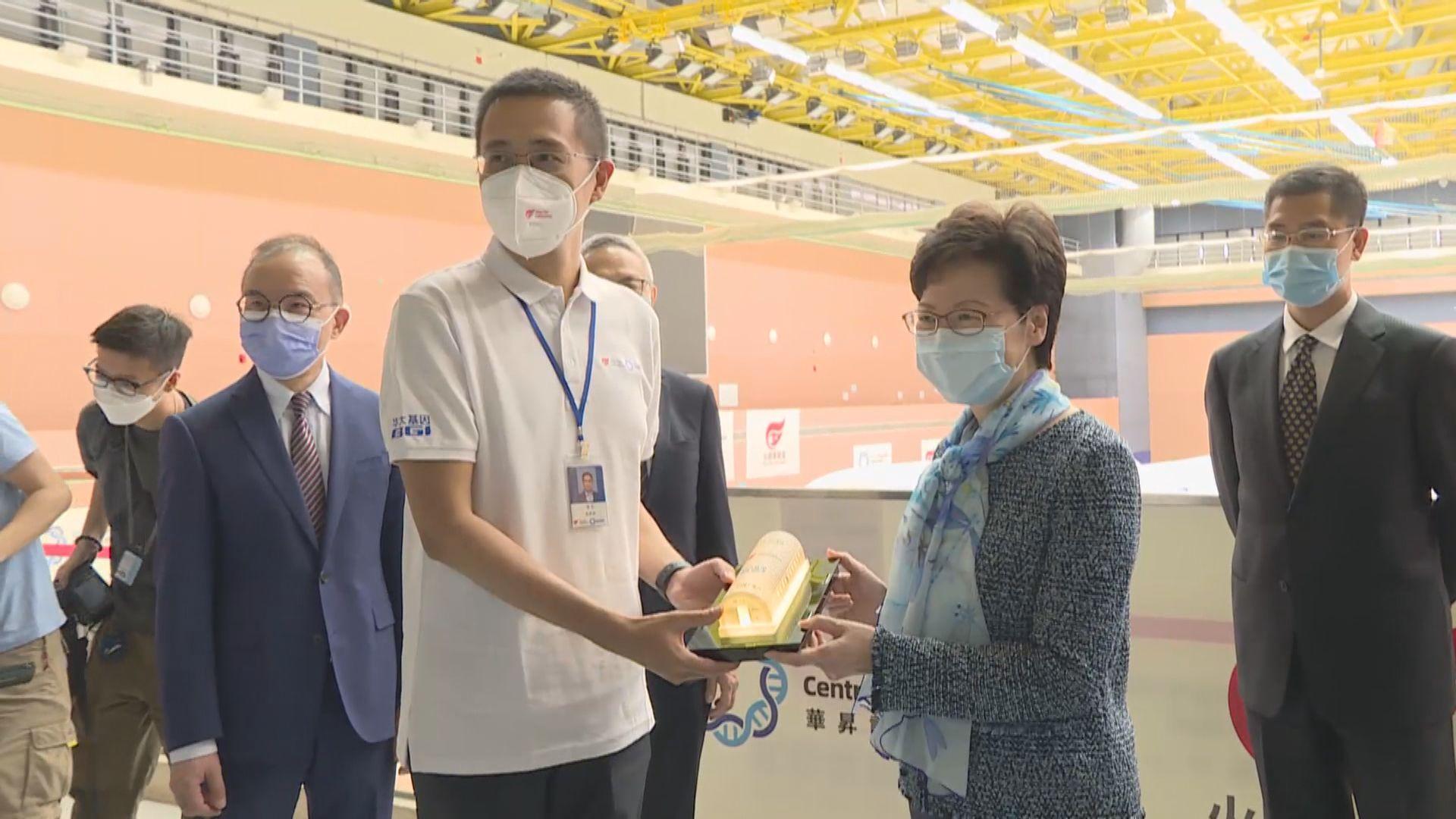 林鄭出席內地核酸支援隊抵港歡迎儀式