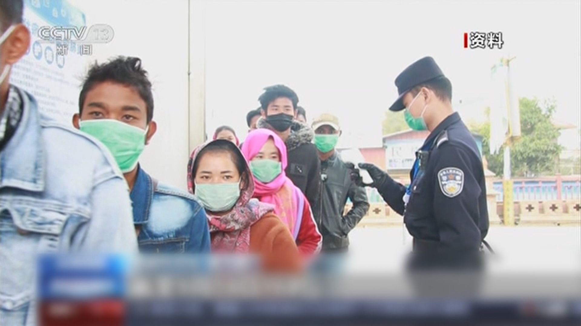 雲南省瑞麗市新增兩宗輸入病例 當地實施封城