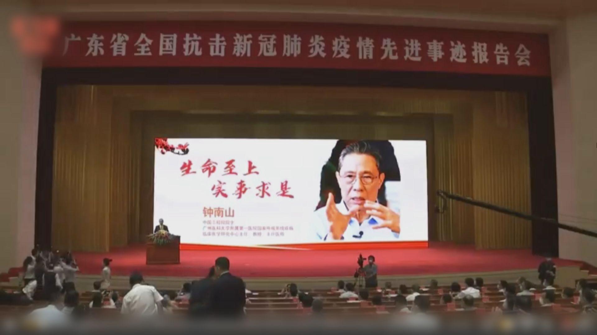 中國新冠病毒疫苗於巴基斯坦等地展開三期臨床測試