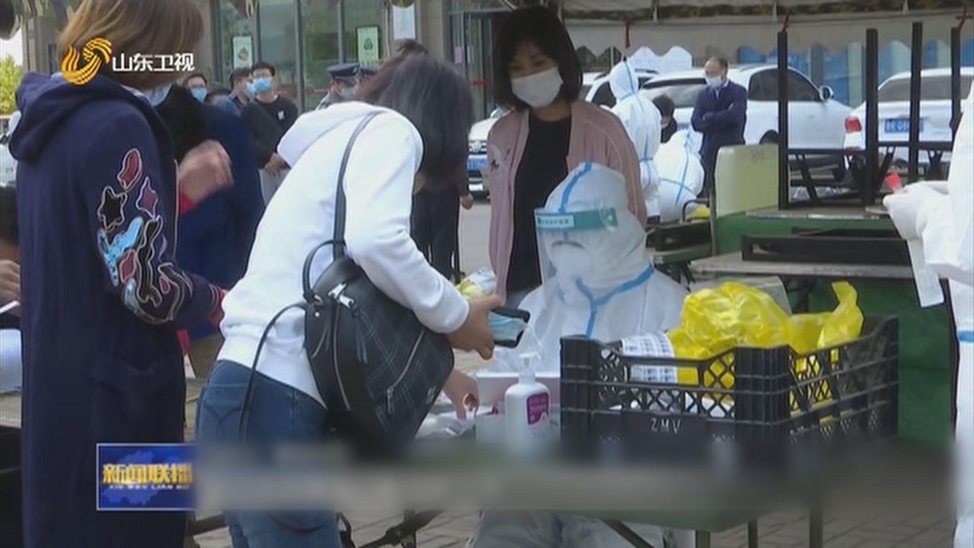 山東青島出現新冠病毒疫情 超過27萬人接受核酸檢測