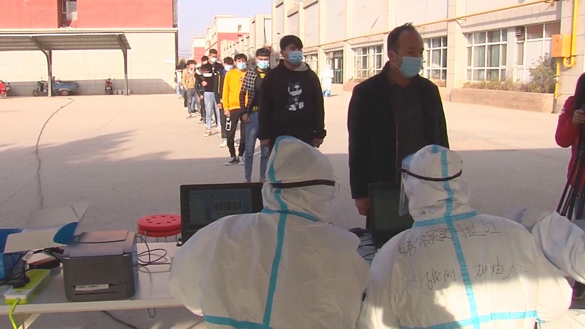 新疆喀什地區疏附縣再多14人新冠病毒檢測結果呈陽性