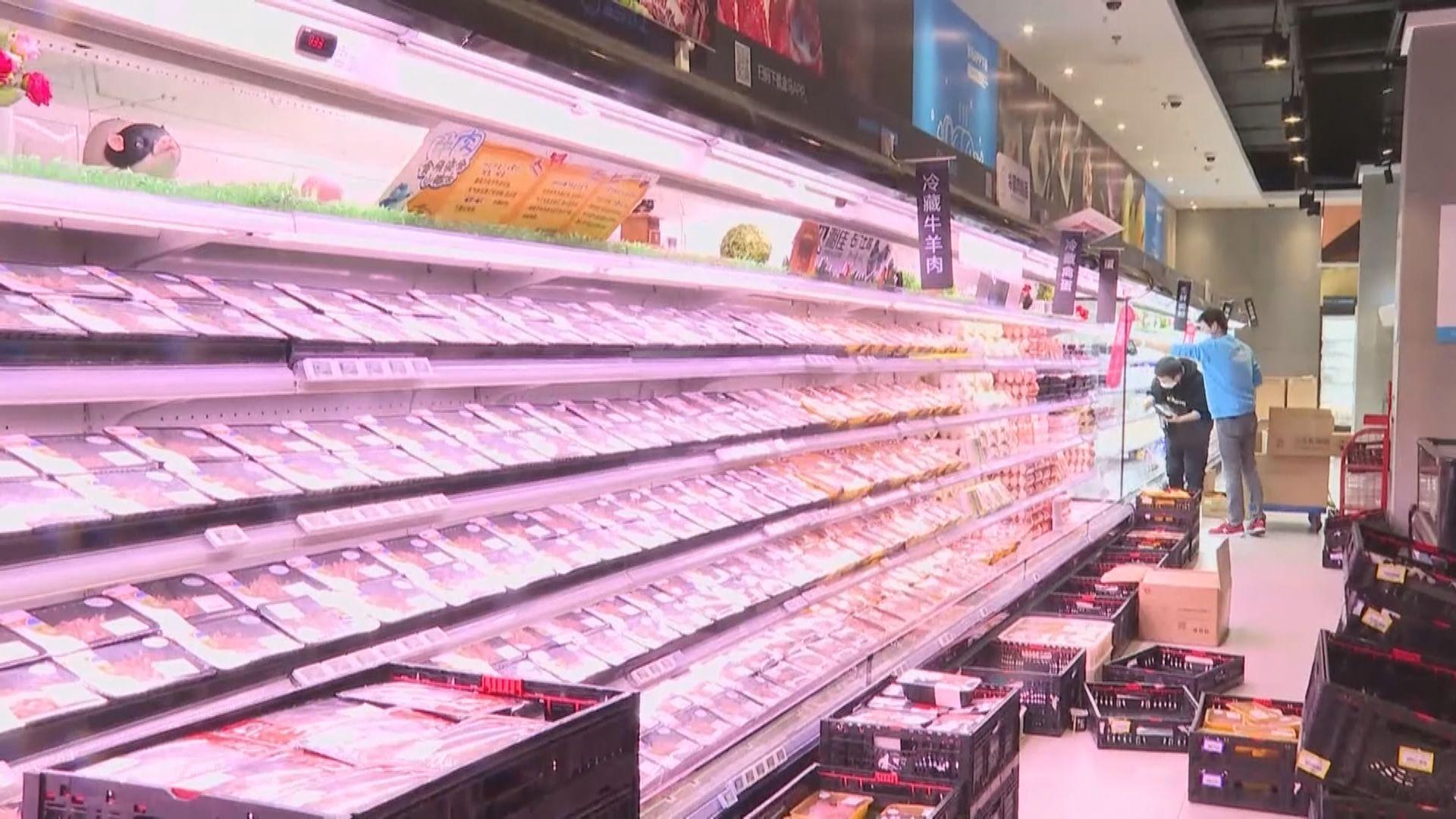多地進口冷凍食品包裝新冠病毒檢測呈陽性