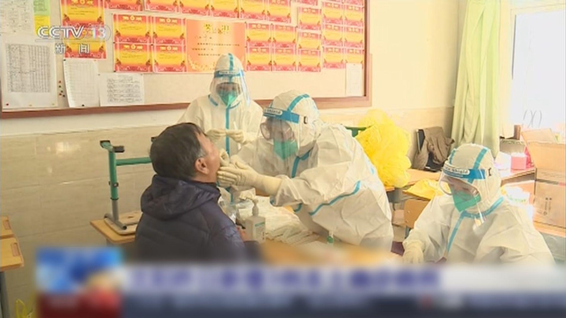 遼寧及北京共新增八宗本土病例