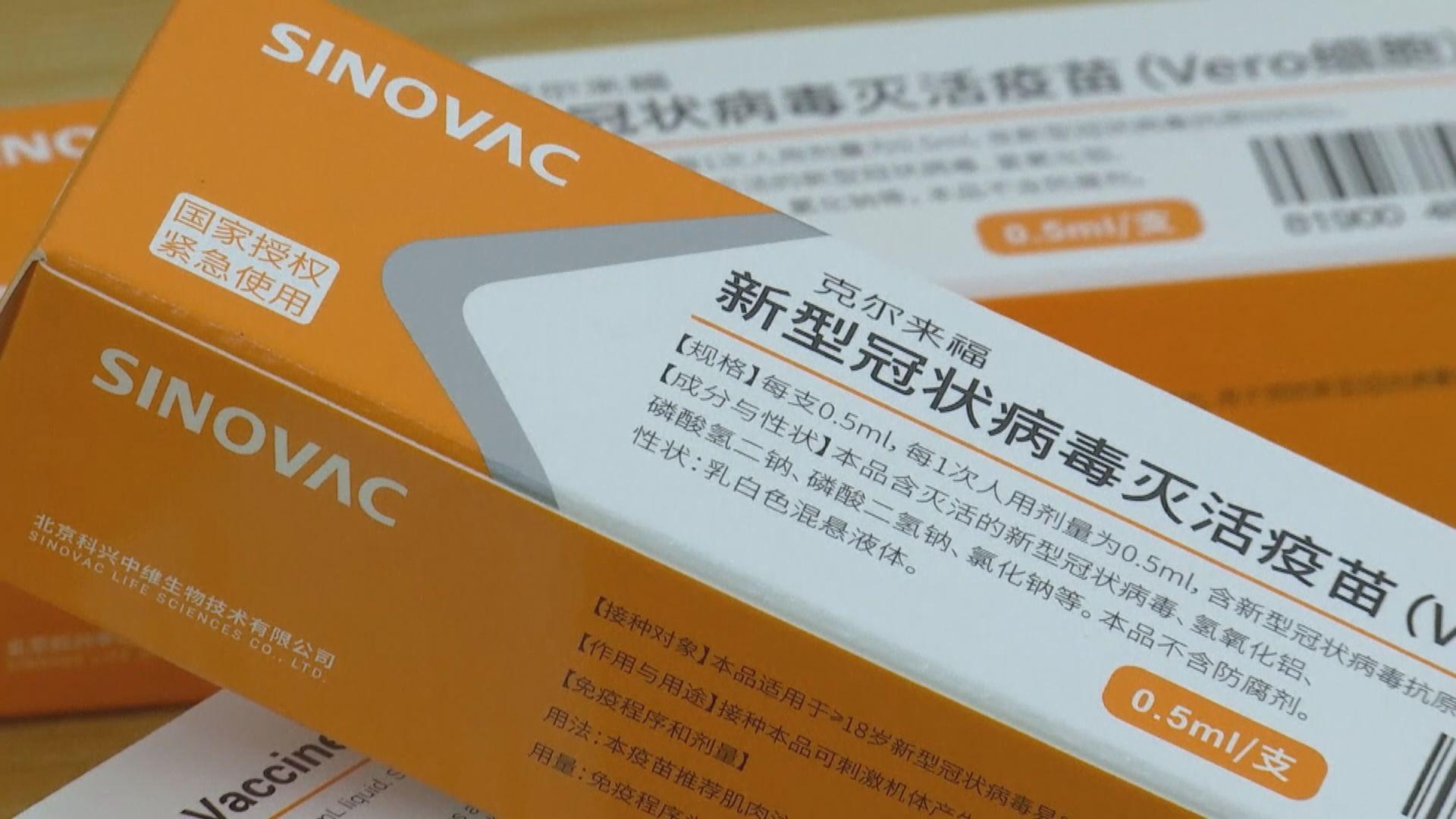 北京及山東等地為重點組別接種新冠疫苗