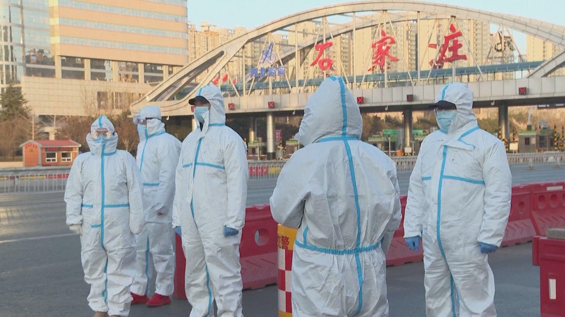 內地新增69宗確診 本土病例佔48宗主要集中河北省