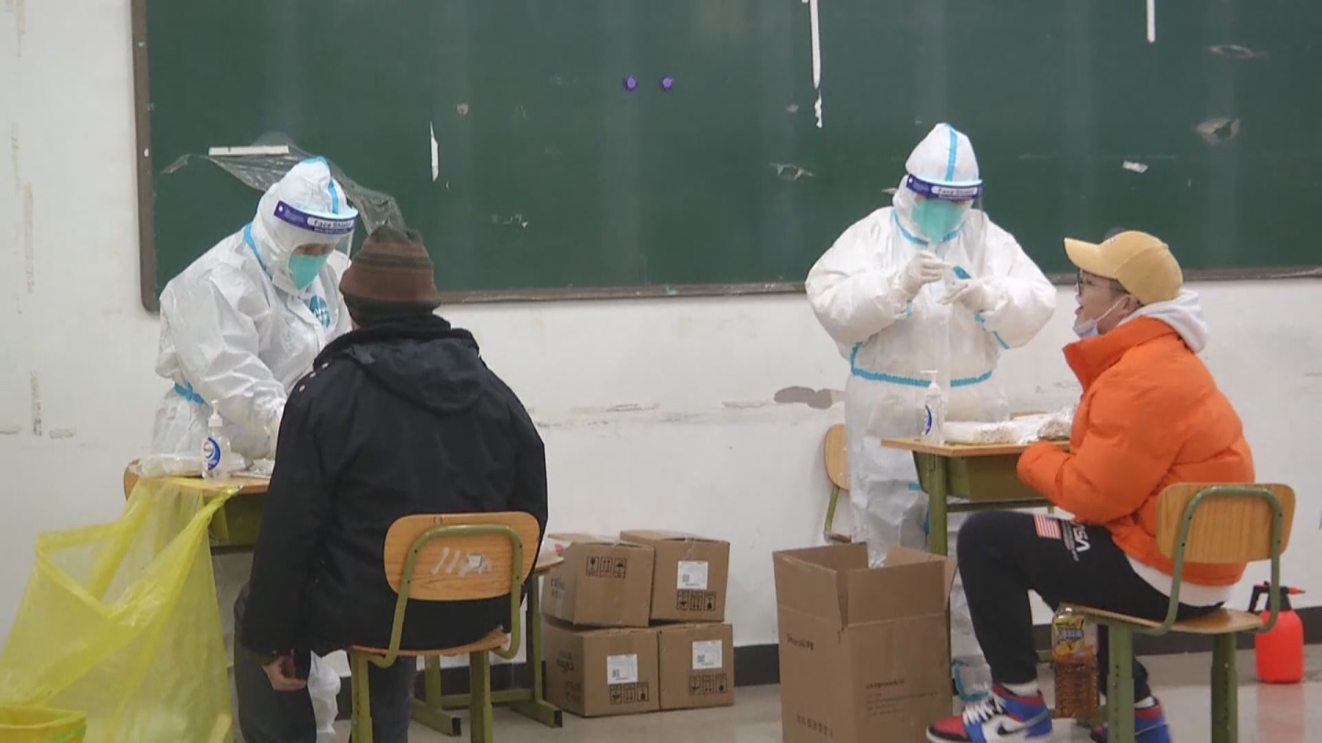 北京大興區實施封閉管理 居民要隔離和接受核酸檢測