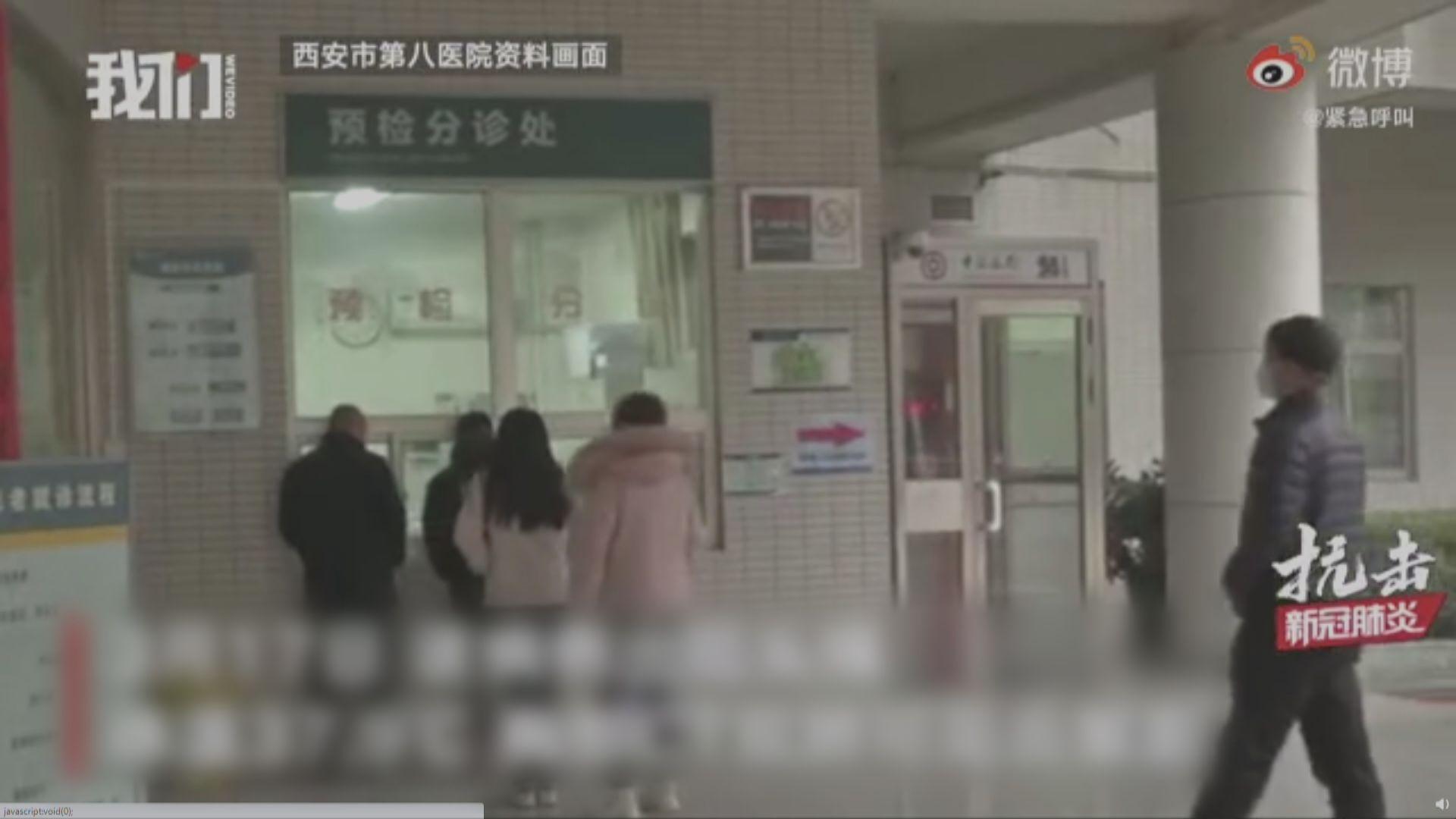 百事娱乐:陝西西安昨增一本地確診病例 檢測未