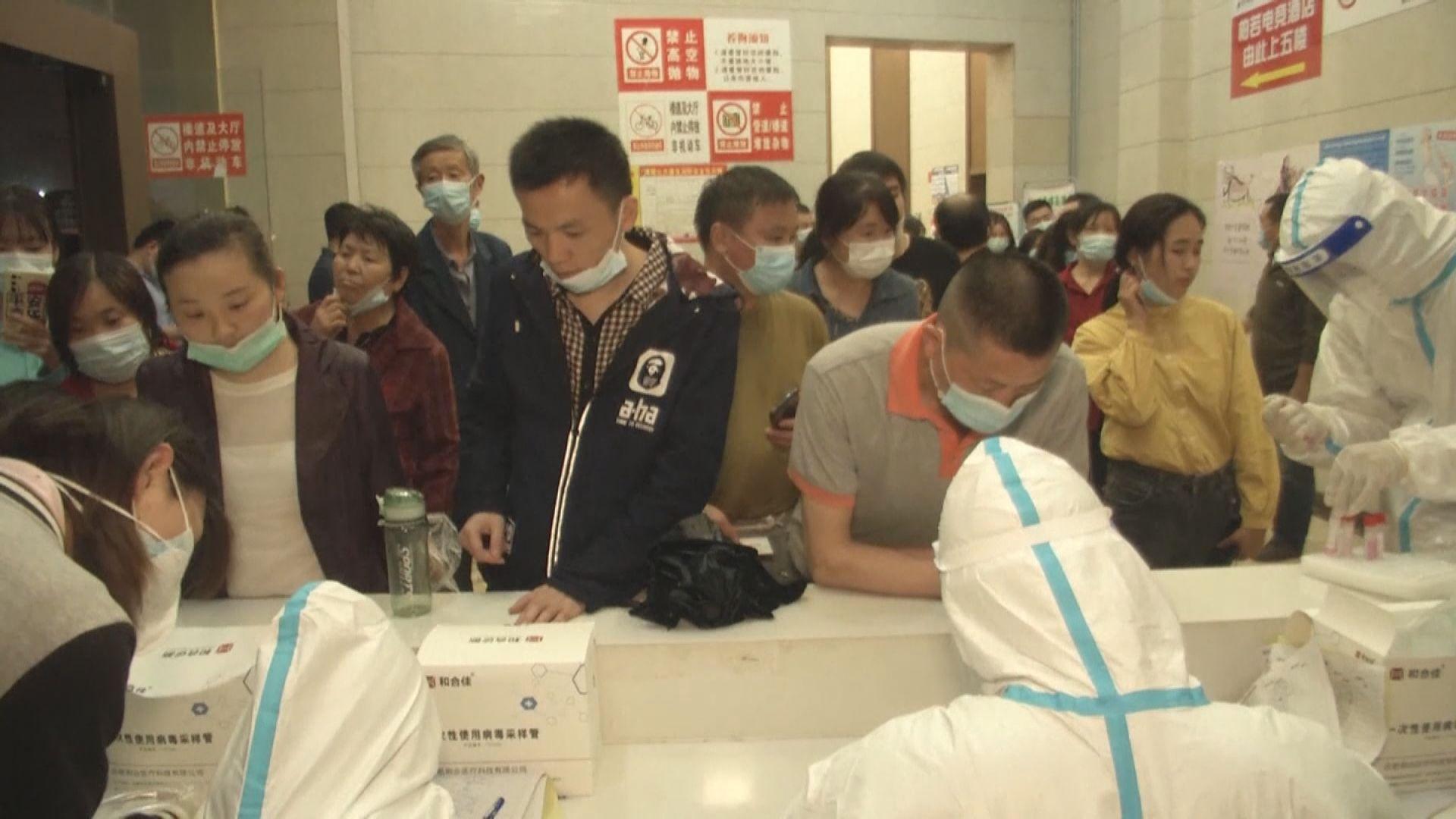 內地周五新增4宗新冠病毒本土病例