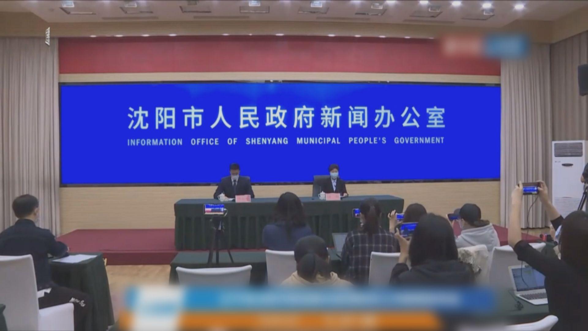 遼寧瀋陽再多1宗新冠本土病例