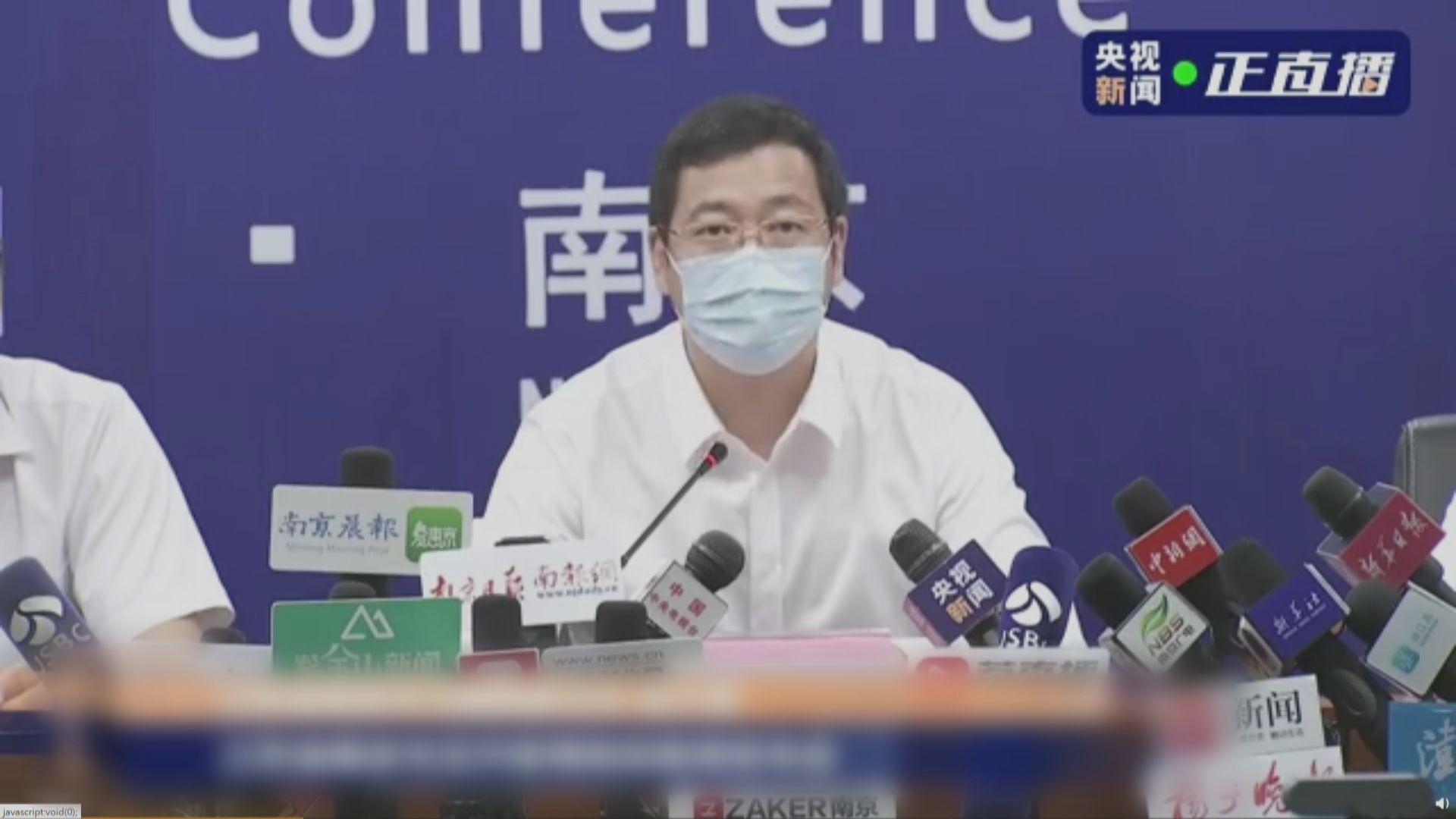 內地新一波疫情擴及10個省市 南京全市景區暫停開放