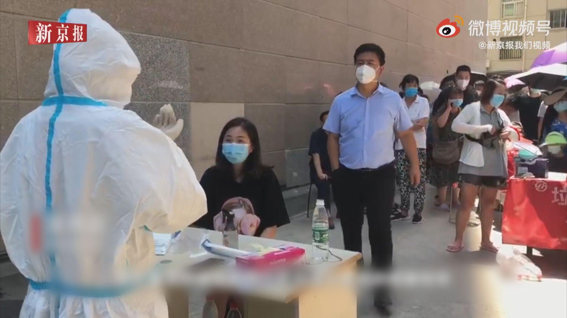 北京新增3宗新冠確診 均為張家界返京