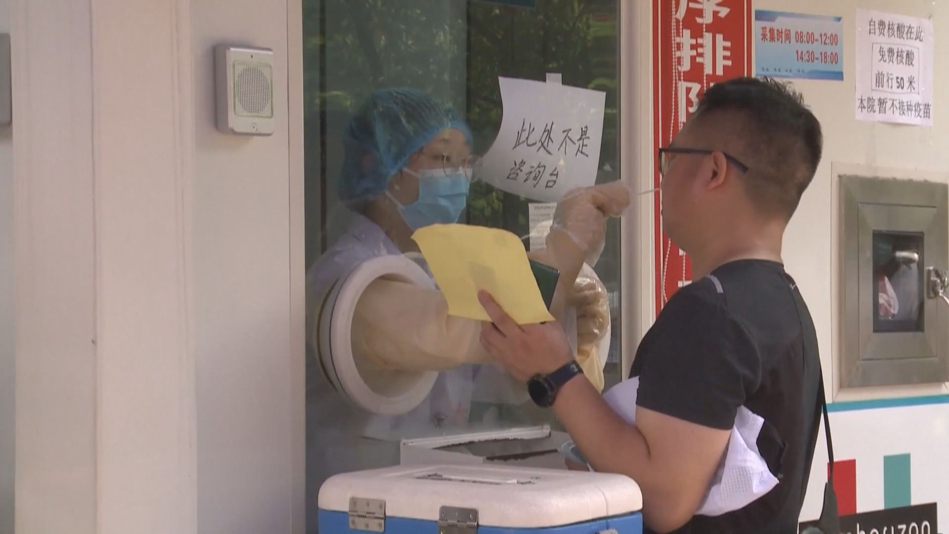 內地增90宗新冠病毒確診 61宗屬本土病例