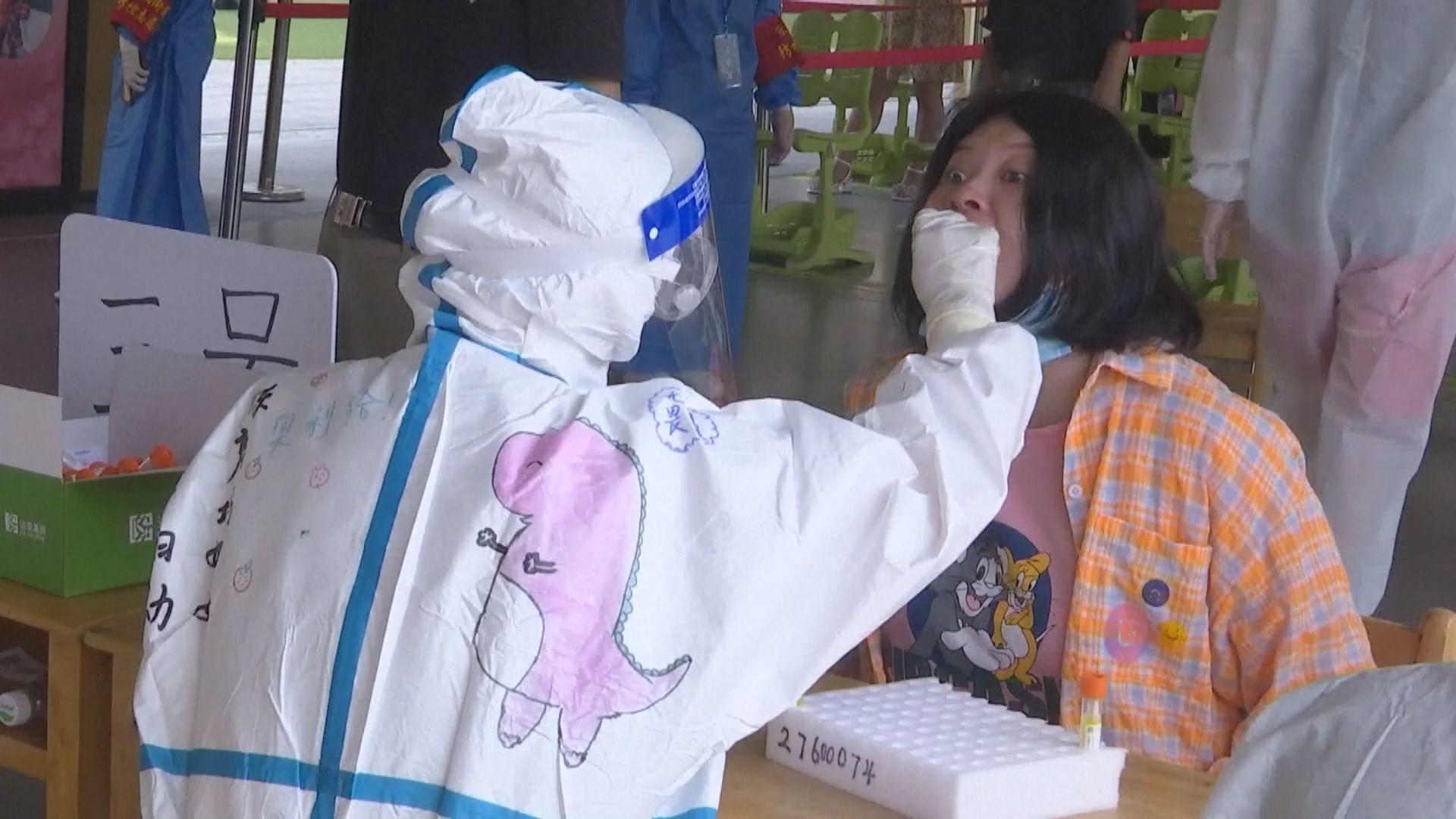 南京疫情傳播鏈蔓延十多省 專家呼籲減少社會流動