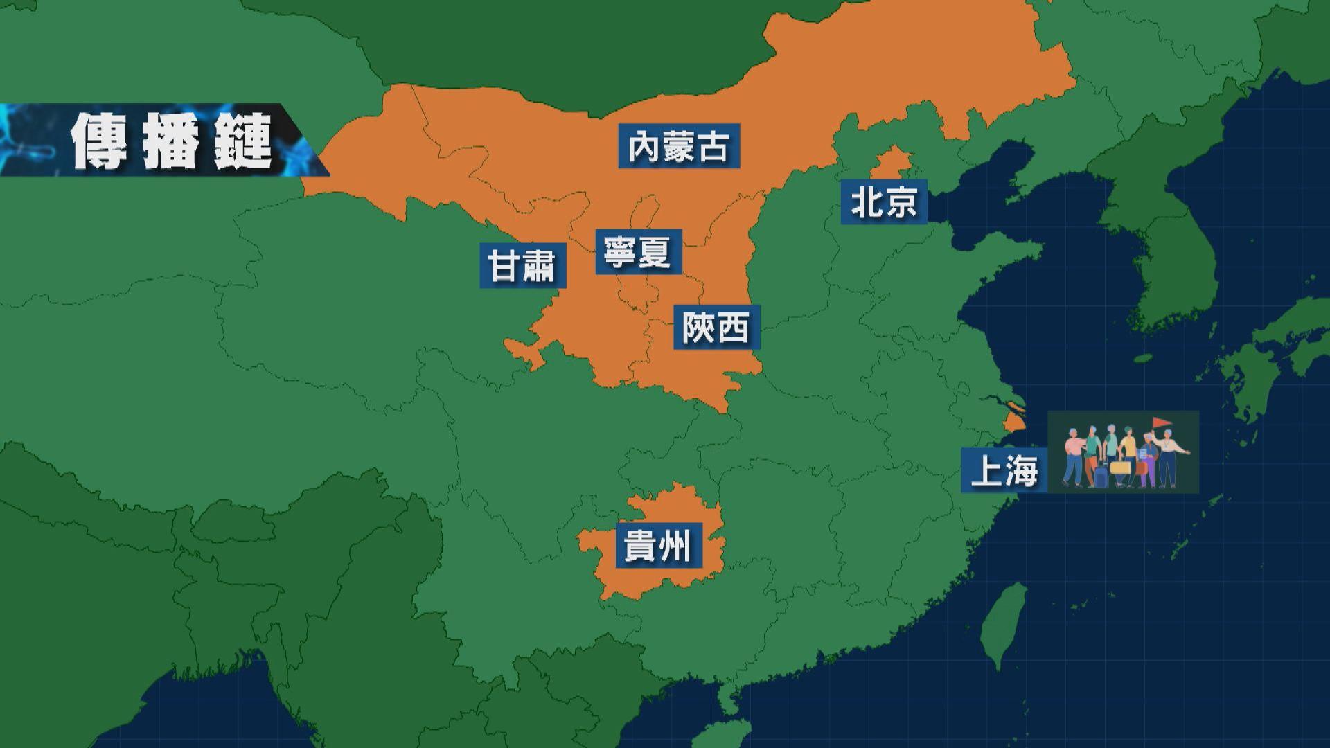 上海旅行團傳播鏈蔓延七省市 內蒙古一餐廳成傳播熱點