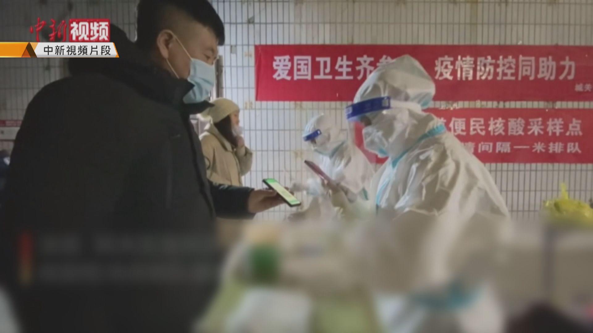 內地新增20宗新冠本土個案 河北患者曾到北京頤和園