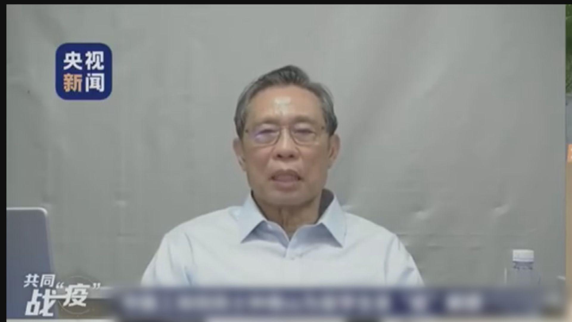 鍾南山:新冠肺炎病毒傳染力特高始料不及