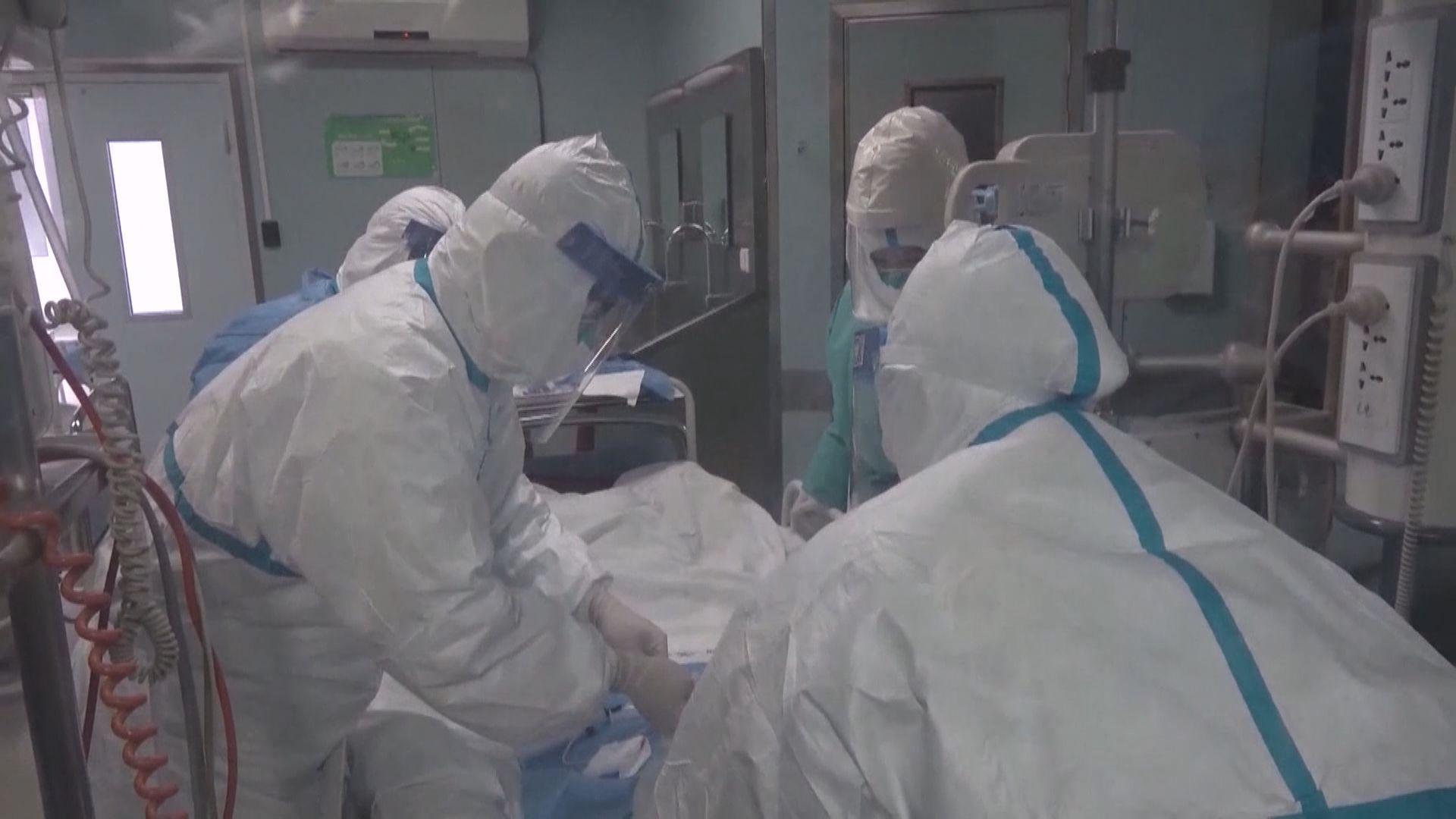 【暴增原因】湖北將臨床診斷病例納入確診個案公布