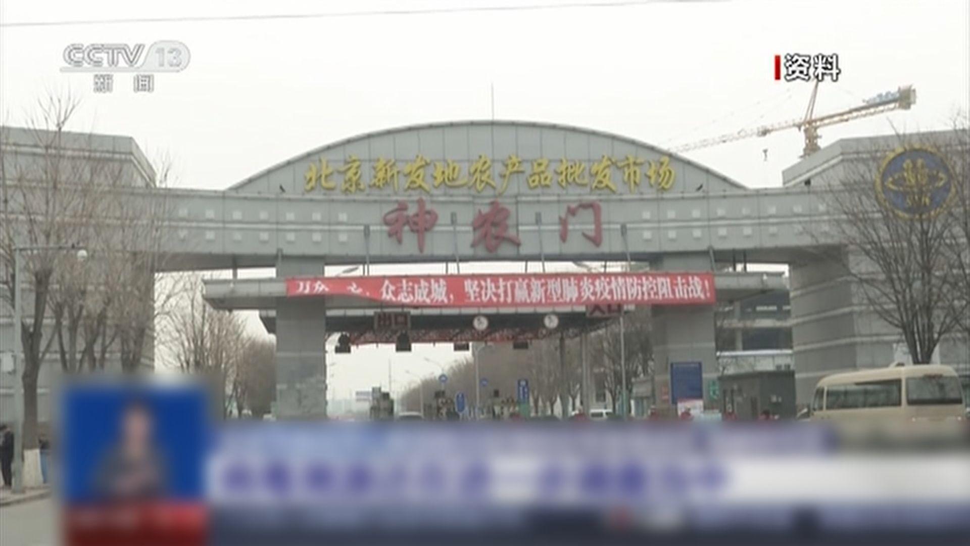 專家指北京疫情病毒可能來自歐洲
