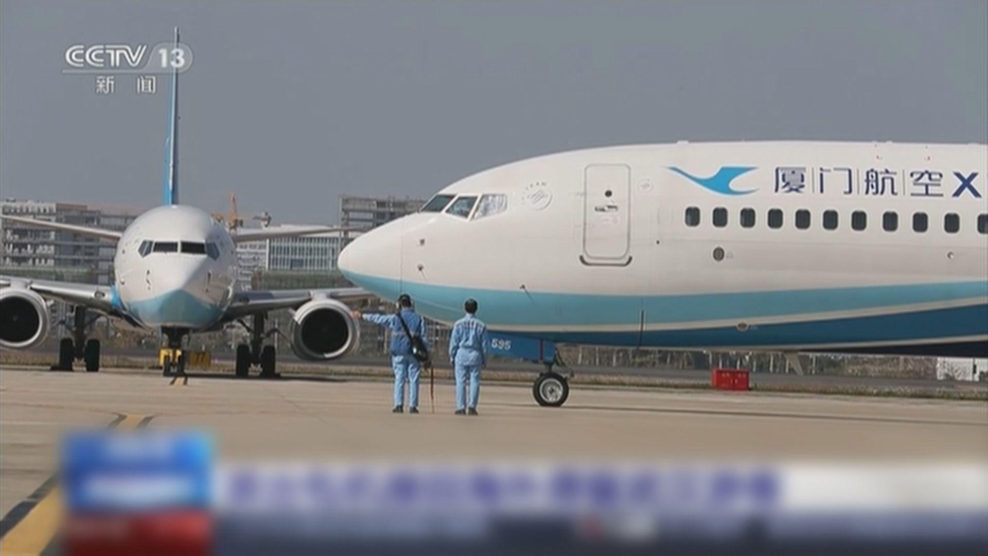 中國派包機往泰國及馬來西亞 接載滯留武漢人回國