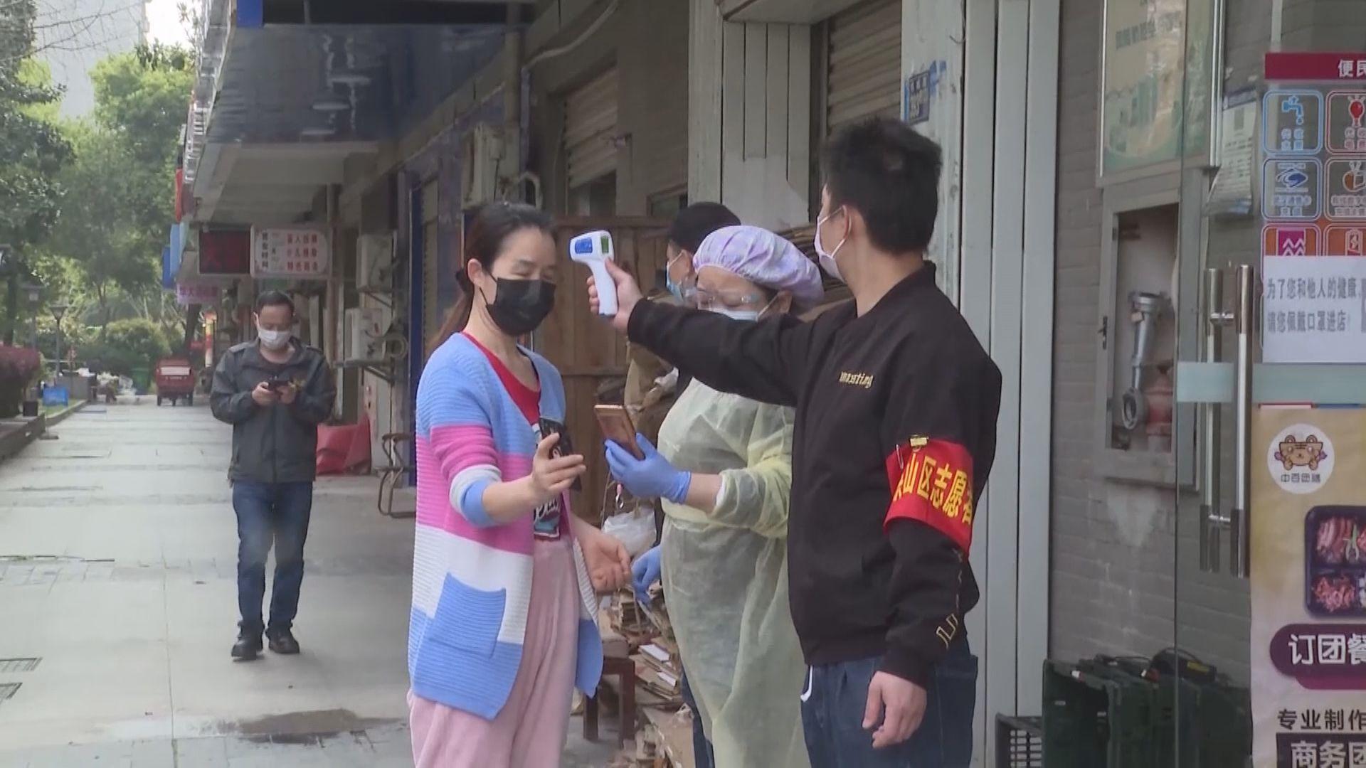 中共中央政治局召開會議分析疫情形勢