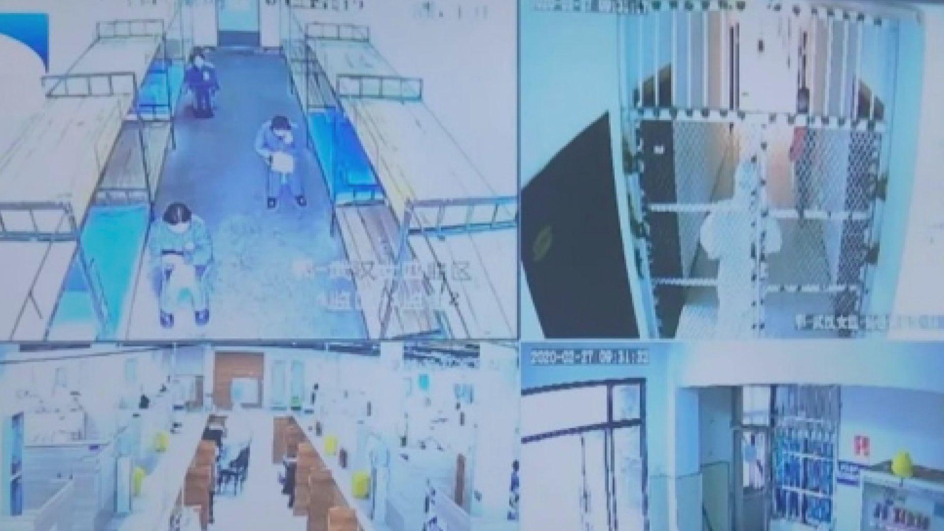 武漢累計806名監所在押人員感染新型肺炎