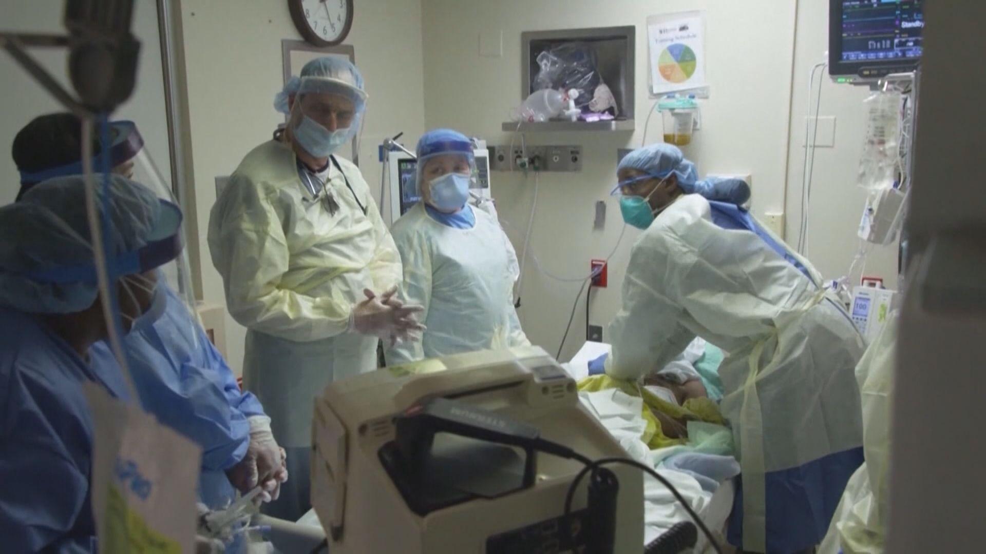 中科院研究:美國新冠疫情較大機會在前年9月前後開始