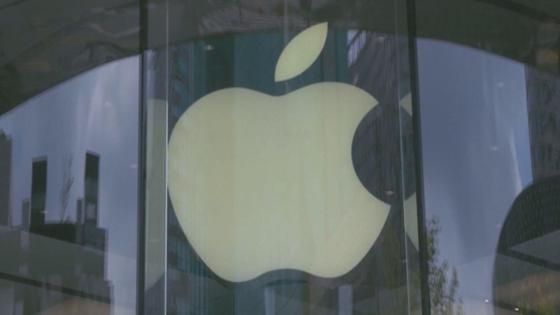 蘋果上海一家門店今日恢復營業
