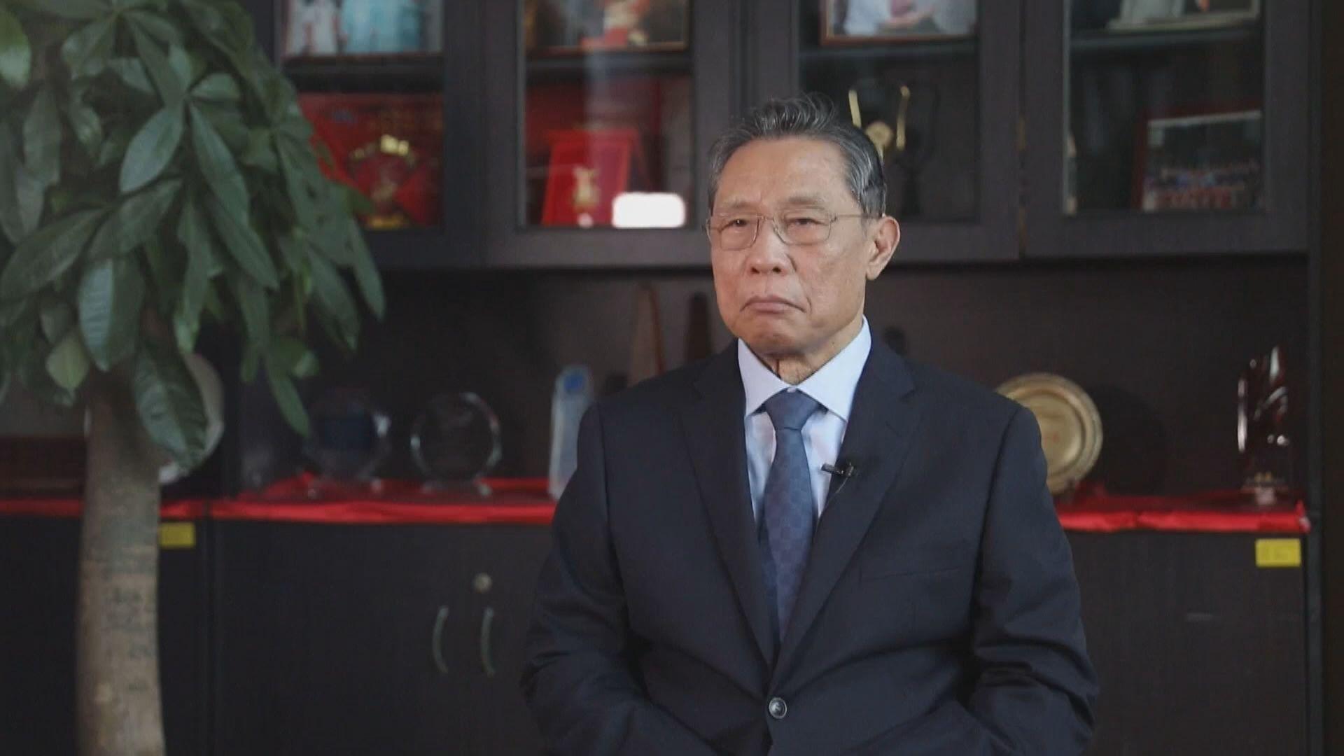 鍾南山:沒必要禁止國內元旦和農曆新年出行 惟不鼓勵民眾到國外
