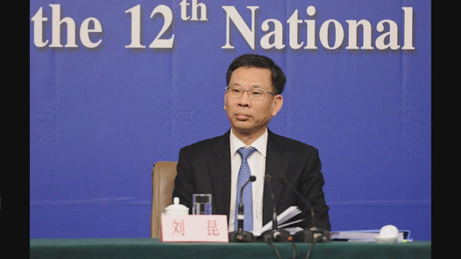 劉昆:財政運行將處於「緊平衡」狀態