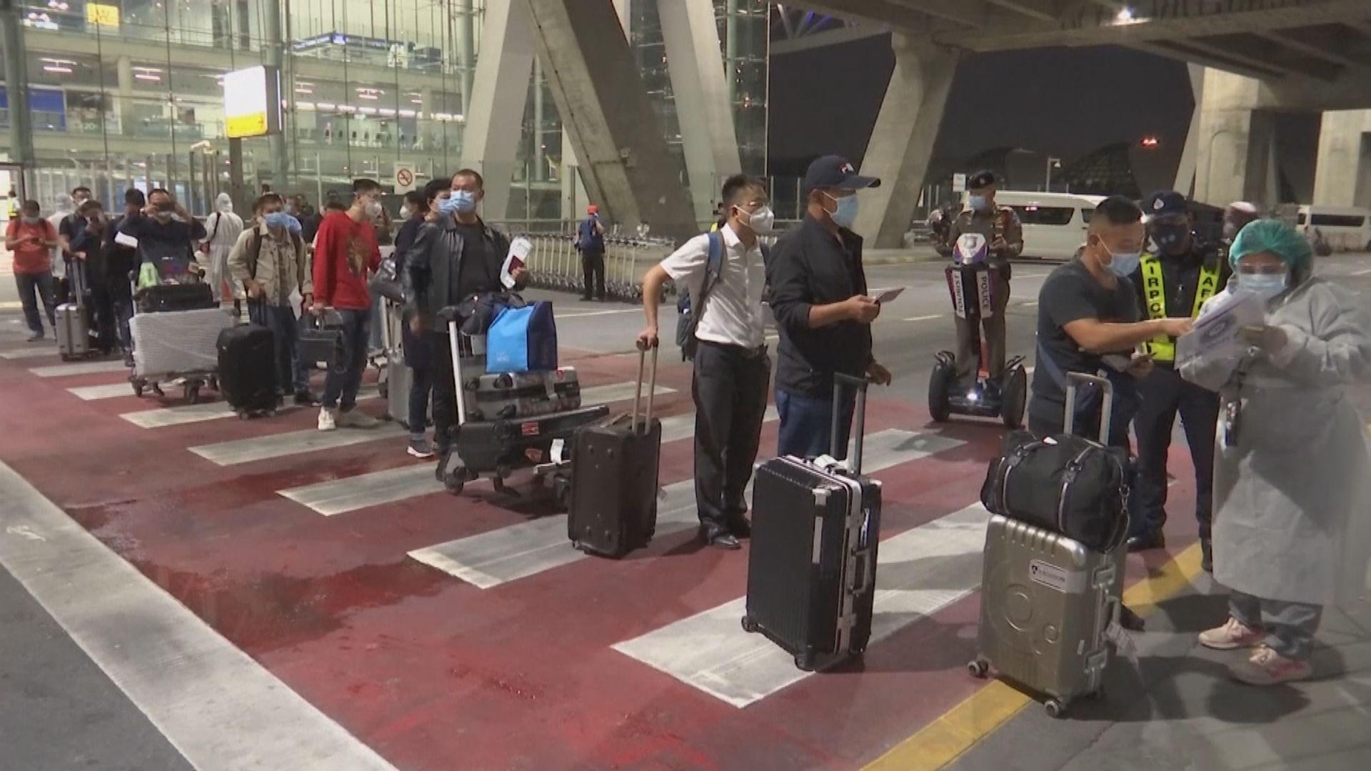 中國首批持特殊簽證遊客抵泰國旅遊 需要隔離14日
