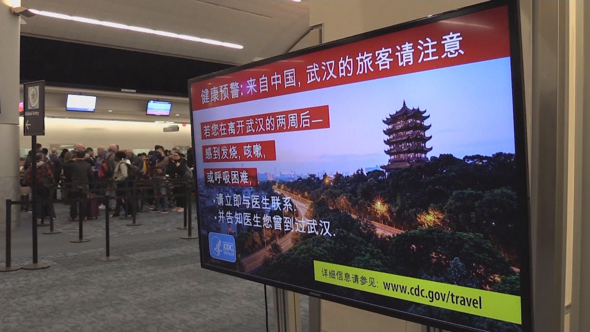 中國呼籲遊客切勿到美國旅遊