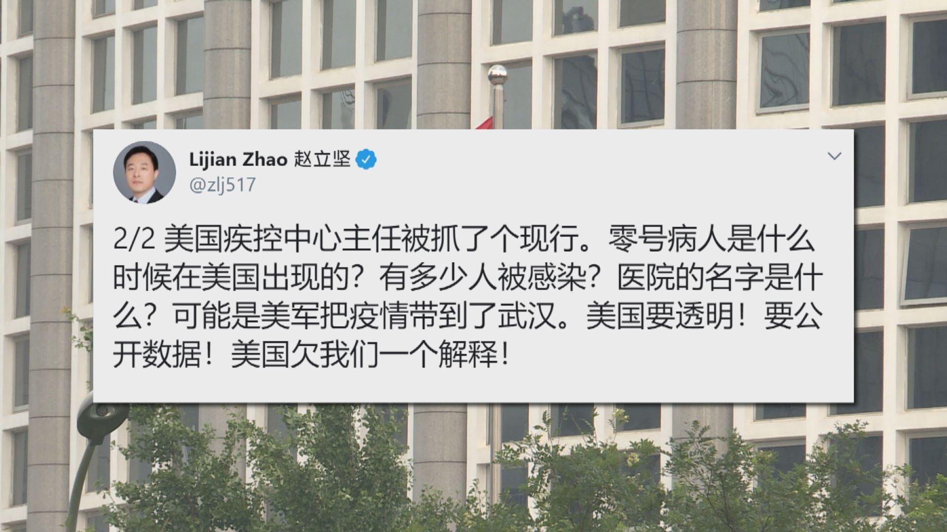 美國傳召中國大使抗議美軍播疫論