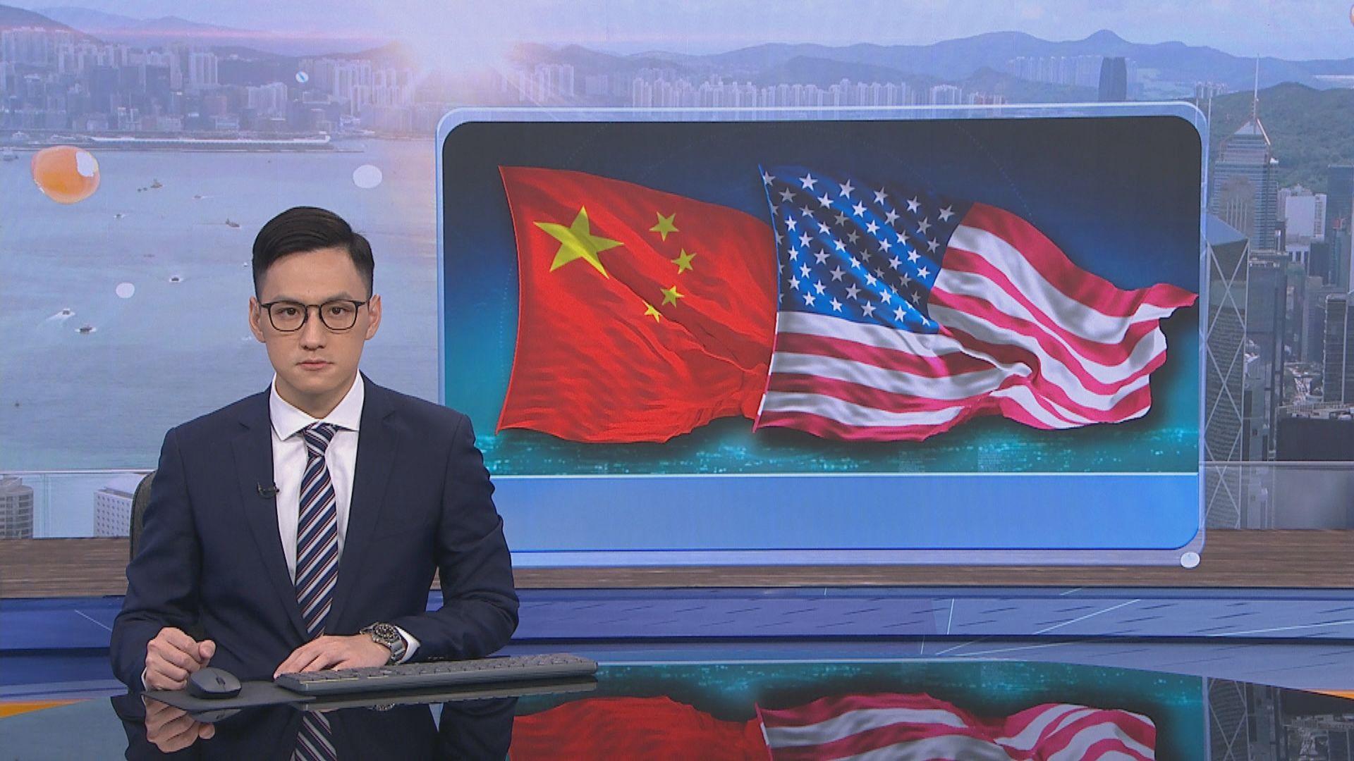 特朗普再批中國應對疫情不力