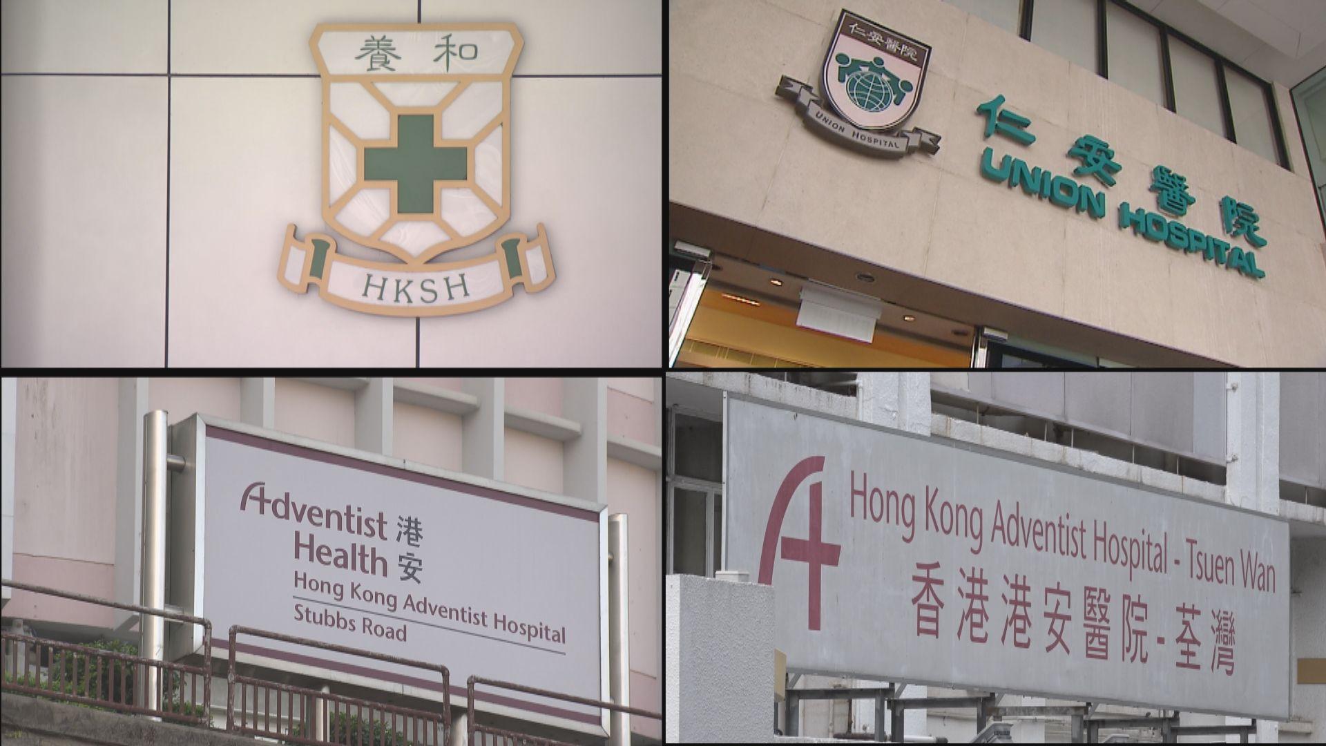 【健康碼】據了解不多於十間機構納入粵港澳新冠病毒檢測互認名單