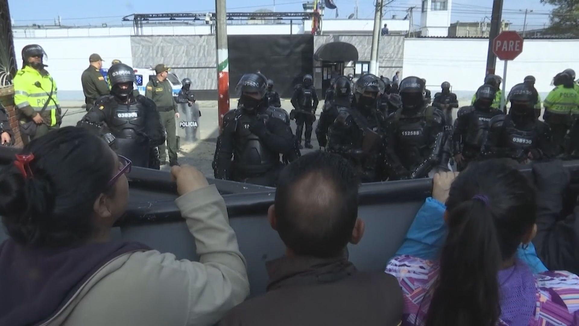 哥倫比亞囚犯憂慮疫情觸發騷亂 釀23死