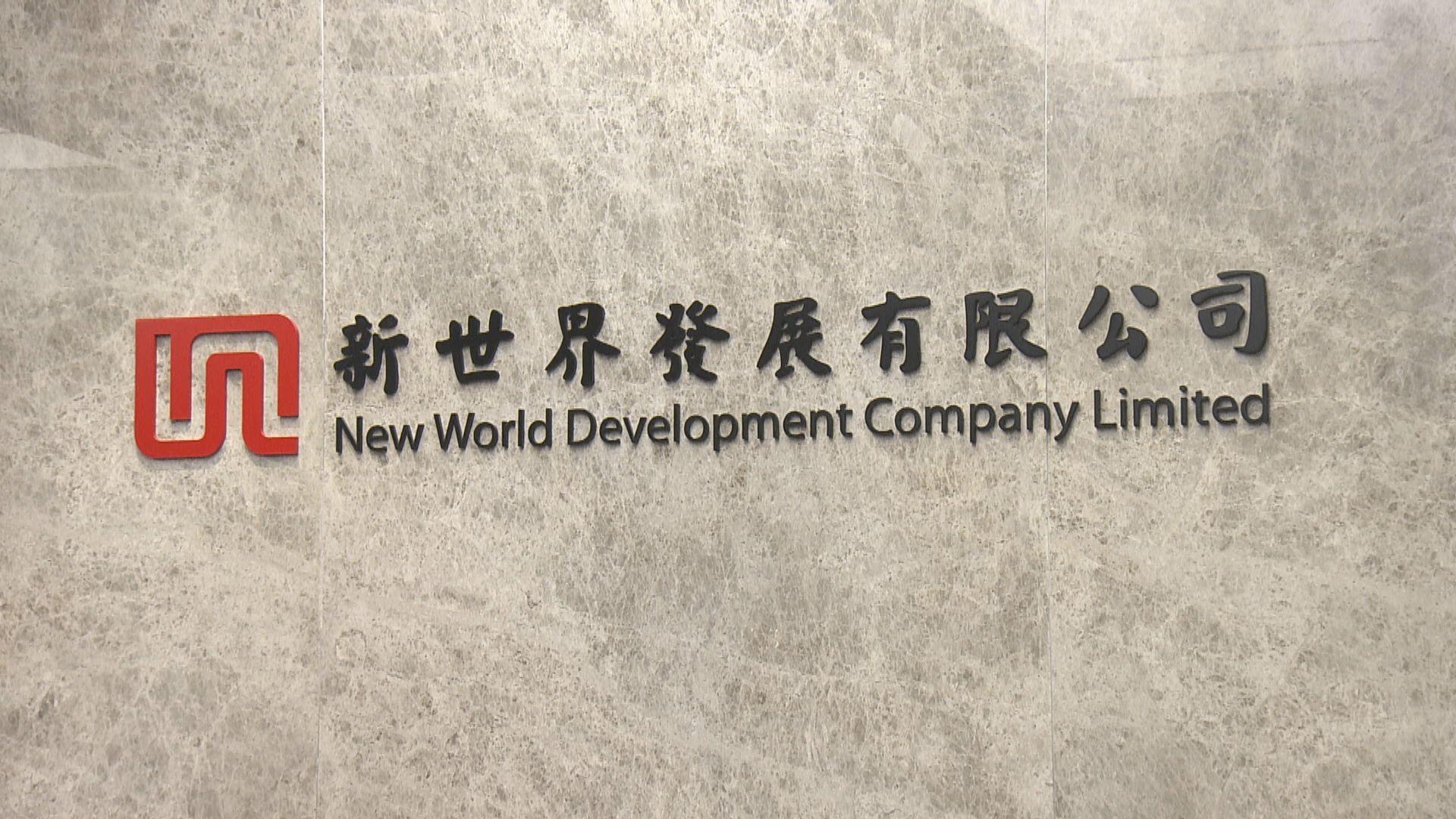 新世界將設置生產線生產口罩