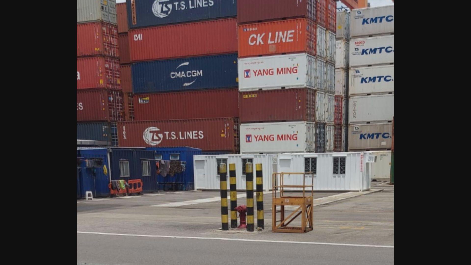 貨櫃碼頭群組爆疫情休息室停用 工會倡安排更多休息室