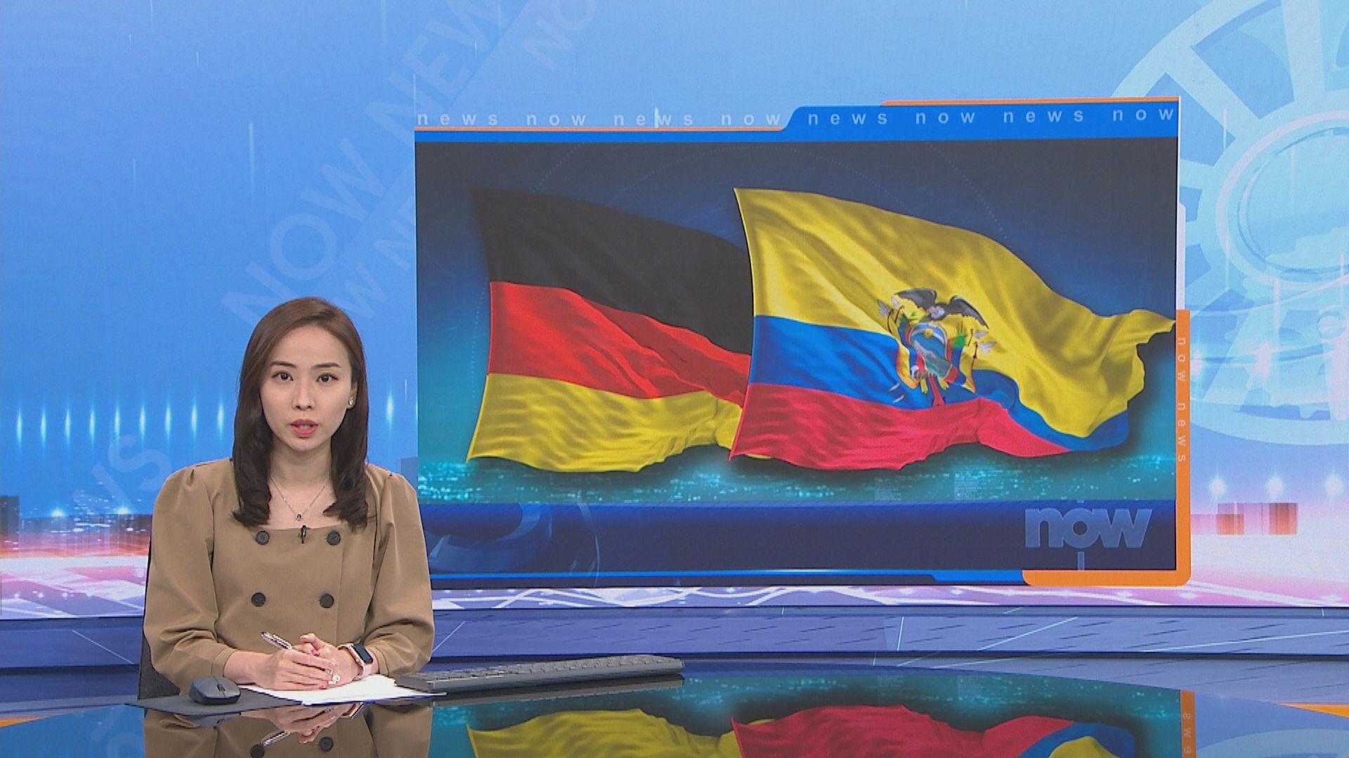 德國及厄瓜多爾被列入極高風險地區 本月28日生效