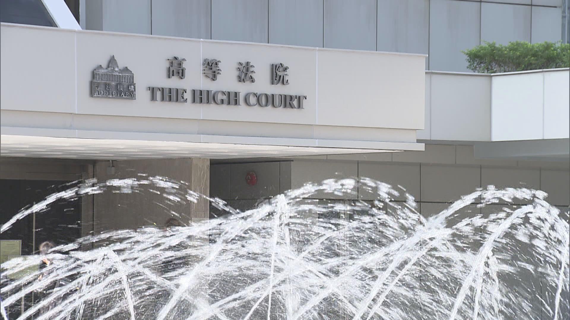 法院及審裁處本月17日至23日聆訊延期至另行通知