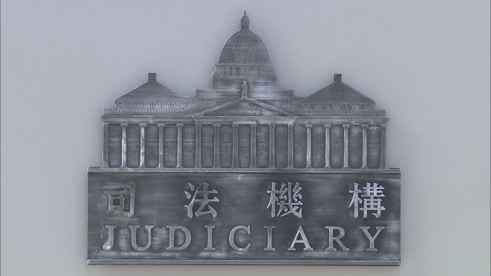 司法機構下周一般聆訊續延期 料處理更多緊急聆訊